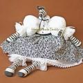 Зебра малая